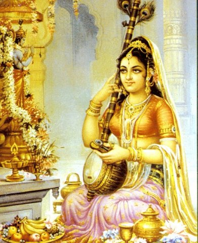 mirabai biography in hindi Mirabai, mira bai, or meera is known by many names she was a canonical poet of hindu faith, but how much of her story is true and how much is legend is still unclear.